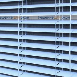 Жалюзи горизонтальные межрамные 25 мм, арт. 5150 Св. голубой от производителя жалюзи и рулонных штор РДО