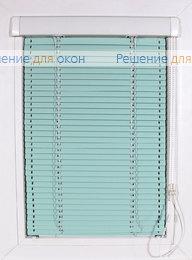 ИзотраХит-2 16 мм, арт.т 5608 Св. бирюзовый от производителя жалюзи и рулонных штор РДО