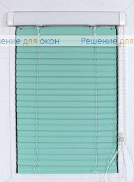 ИзотраХит-2 25 мм цвет 5608 Св. бирюзовый от производителя жалюзи и рулонных штор РДО