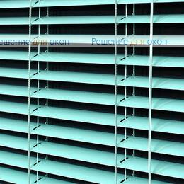 Жалюзи горизонтальные межрамные 25 мм, арт. 5608 Св. бирюзовый от производителя жалюзи и рулонных штор РДО