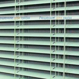 Жалюзи горизонтальные межрамные, Жалюзи горизонтальные межрамные 25 мм, арт. 5850 Светло зеленый от производителя жалюзи и рулонных штор РДО