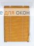 ИзотраХит 16 мм, арт. 6012 Бук
