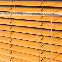 Жалюзи горизонтальные 25 мм, арт. 6012 Бук от производителя жалюзи и рулонных штор РДО