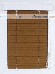 Изолайт 25 мм цвет 6015 Каштан от производителя жалюзи и рулонных штор РДО