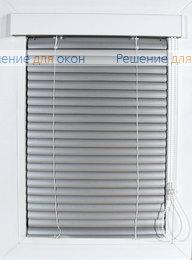 Жалюзи  Изолайт на створку окна, Изолайт 25 мм цвет 7005 Натуральный алюминий от производителя жалюзи и рулонных штор РДО
