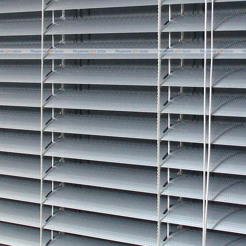Жалюзи горизонтальные 25 мм, арт. 7005 Натуральный алюминий перфорация от производителя жалюзи и рулонных штор РДО