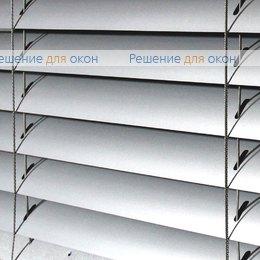 Жалюзи горизонтальные 50 мм, арт. 7005 Натуральный алюминий от производителя жалюзи и рулонных штор РДО