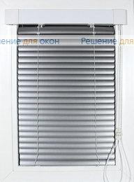 ИзотраХит 25 мм цвет 7005 Натуральный алюминий перфорация от производителя жалюзи и рулонных штор РДО