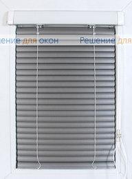 ИзотраХит-2 25 мм цвет 7005 Натуральный алюминий перфорация от производителя жалюзи и рулонных штор РДО