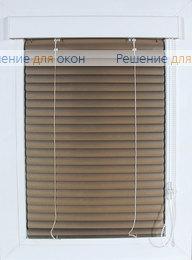 Изолайт 25 мм цвет 7120 Матовое золото от производителя жалюзи и рулонных штор РДО