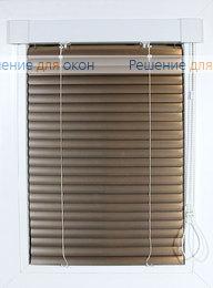 ИзотраХит 25 мм цвет 7120 Матовое золото от производителя жалюзи и рулонных штор РДО