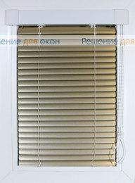 ИзотраХит 25 мм цвет 7125 Желтое золото от производителя жалюзи и рулонных штор РДО