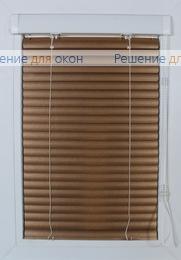 ИзотраХит-2 25 мм цвет 7128 Красное золото от производителя жалюзи и рулонных штор РДО