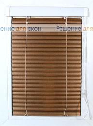 ИзотраХит-2 25 мм цвет 7128 Красное золото перфорация от производителя жалюзи и рулонных штор РДО