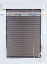 Жалюзи  Изолайт на створку окна, Изолайт 25 мм цвет 7255 Сиреневый металлик от производителя жалюзи и рулонных штор РДО