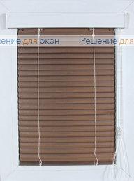 Жалюзи  Изолайт на створку окна, Изолайт 25 мм цвет 7257 Персиковый металлик от производителя жалюзи и рулонных штор РДО