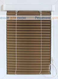 Жалюзи  Хит 2 на створку окна, ИзотраХит-2 25 мм цвет 7257 Персиковый металлик от производителя жалюзи и рулонных штор РДО