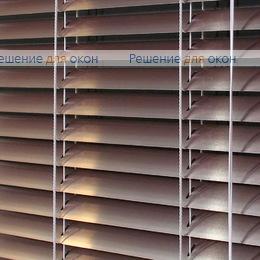 Жалюзи горизонтальные межрамные 25 мм, арт. 7257 Персиковый металлик от производителя жалюзи и рулонных штор РДО