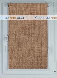 Рулонные шторы КОМПАКТ БОНН Б/О 2311 светло-коричневый от производителя жалюзи и рулонных штор РДО
