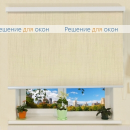 Коробные рулонные шторы РК-30 Бокс БОНН Б/О 2320 сливочный от производителя жалюзи и рулонных штор РДО