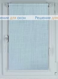 Рулонные шторы КОМПАКТ БОНН Б/О 9141 голубая дымка от производителя жалюзи и рулонных штор РДО
