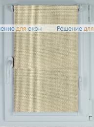 Рулонные шторы КОМПАКТ БОСТОН 2326 бежевый от производителя жалюзи и рулонных штор РДО