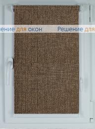 Рулонные шторы КОМПАКТ БОСТОН 2393 кофейный от производителя жалюзи и рулонных штор РДО