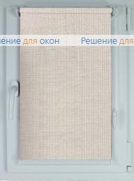 Рулонные шторы КОМПАКТ БОСТОН 2395 бисквит от производителя жалюзи и рулонных штор РДО