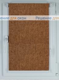 Рулонные шторы КОМПАКТ БОСТОН 2396 шоколад от производителя жалюзи и рулонных штор РДО