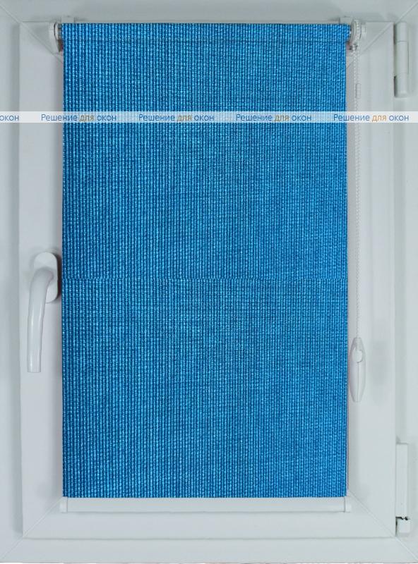 Рулонные шторы КОМПАКТ БОСТОН 5203 бирюзово-синий от производителя жалюзи и рулонных штор РДО