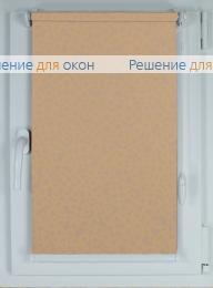 Рулонные шторы КОМПАКТ БАБЛС 833 от производителя жалюзи и рулонных штор РДО