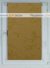 Рулонные шторы КОМПАКТ БУШ 406 от производителя жалюзи и рулонных штор РДО