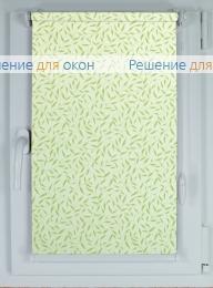 Рулонные шторы КОМПАКТ КАЛИФОРНИЯ 5 салатовый от производителя жалюзи и рулонных штор РДО