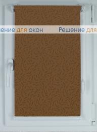 Рулонные шторы КОМПАКТ КАЛИФОРНИЯ 8 от производителя жалюзи и рулонных штор РДО