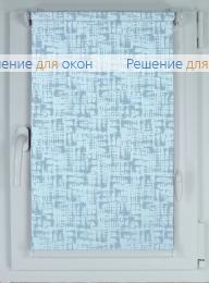 Рулонные шторы КОМПАКТ КАННЫ Б/О 1 серый от производителя жалюзи и рулонных штор РДО