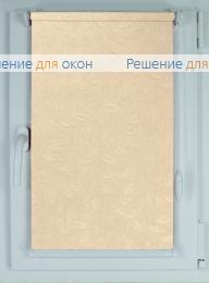 Рулонные шторы КОМПАКТ ЭЛЕГИЯ 1 кремовый от производителя жалюзи и рулонных штор РДО