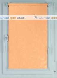 Рулонные шторы КОМПАКТ ЭЛЕГИЯ 2 персиковый от производителя жалюзи и рулонных штор РДО