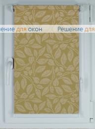 Рулонные шторы КОМПАКТ ГОА 5 от производителя жалюзи и рулонных штор РДО