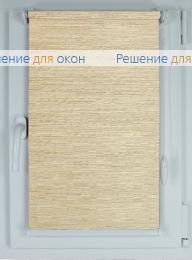 Рулонные шторы КОМПАКТ МАДРИД 02 светло-бежевый от производителя жалюзи и рулонных штор РДО
