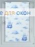 Рулонные шторы КОМПАКТ МАГЕЛЛАН 01
