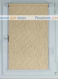 Рулонные шторы КОМПАКТ МИЛАН Б/О 02 персик от производителя жалюзи и рулонных штор РДО