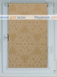Рулонные шторы КОМПАКТ МОДЕЛЛО 902 от производителя жалюзи и рулонных штор РДО