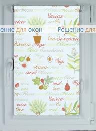 Рулонные шторы КОМПАКТ ОЛИВА САТИН 601 от производителя жалюзи и рулонных штор РДО