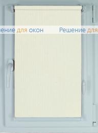 Рулонные шторы КОМПАКТ ОМЕГА 0225 белый (300см) от производителя жалюзи и рулонных штор РДО