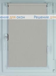 Рулонные шторы КОМПАКТ ОМЕГА Б/О 1852 св.серый (300см) от производителя жалюзи и рулонных штор РДО