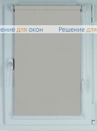 Рулонные шторы КОМПАКТ ОМЕГА 1852 св серый (300см) от производителя жалюзи и рулонных штор РДО