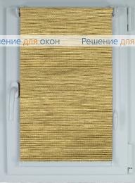 Рулонные шторы КОМПАКТ ПАП 4 от производителя жалюзи и рулонных штор РДО