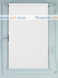 Рулонные шторы КОМПАКТ ПАРМА Б/О 001 от производителя жалюзи и рулонных штор РДО