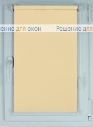 Рулонные шторы КОМПАКТ ПАРМА Б/О 005 от производителя жалюзи и рулонных штор РДО