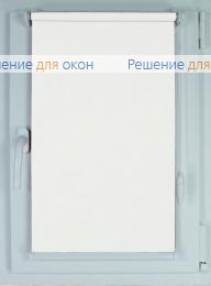 Рулонные шторы КОМПАКТ ПЛЕЙН 711 от производителя жалюзи и рулонных штор РДО